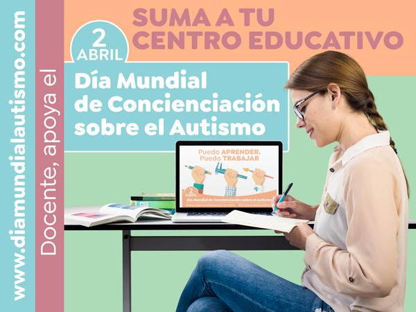 ¿Eres profesional de un centro educativo? Súmate a la campaña por el DMCA